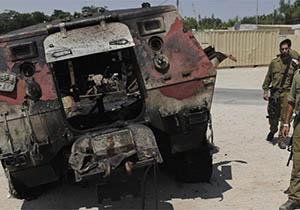 Mısır'da Askeri Konvoya Bombalı Saldırı