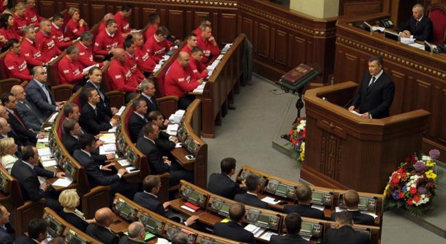 Ukrayna, AB Ortaklık Sürecini Durdurdu