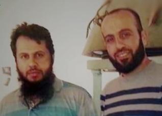 Ahraruş Şam Komutanının Taziye Mesajı (VİDEO)