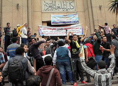 Ezher'deki Gösterilere Katılan 27 Öğrenciye Hapis