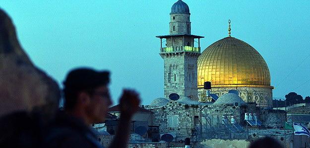 Ban: İsrail'in Hukuki Dayanağı Yok!