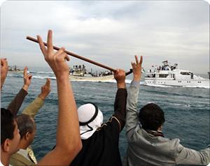 """""""İntifada Gençliği"""" Gazze Kuşatmasını Kırmaya Hazırlanıyor"""