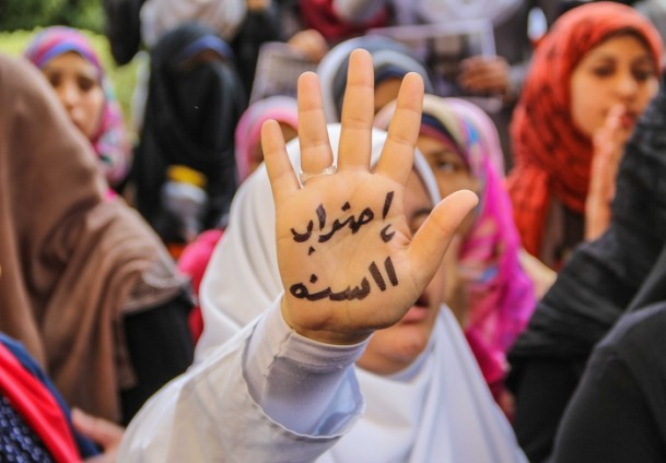 """Mısır'da """"Emret Şehit Anası"""" Cuması"""
