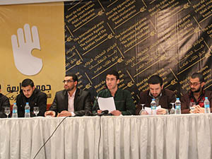 Mısırlı Öğrencilere Yapılan İhlallere Karşı Basın Açıklaması Yapıldı
