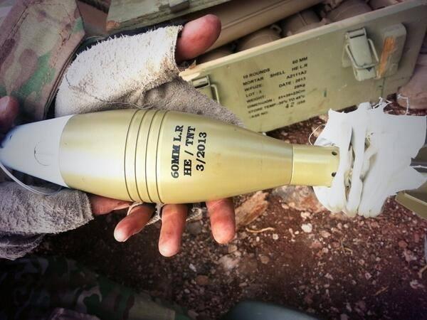Esed, Halkı NATO Silahlarıyla Vuruyor