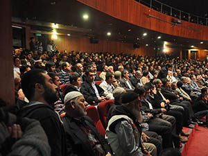 Adana'da 'İslami Direniş ve Sorumluluklarımız' Paneli