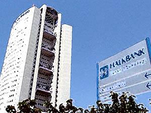 Bir Katılım Bankası da Halkbank'tan!