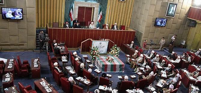 İran Meclisi'nden Başkenti Taşıma Kararı