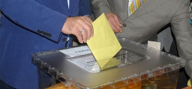 Yerel Seçimlere Katılacak Siyasi Partiler Açıklandı