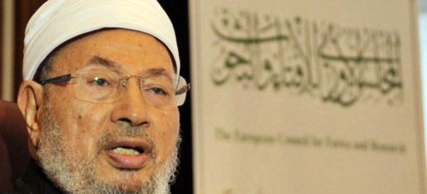 Dünya Müslüman Alimler Birliği'nden Taziye Mesajı