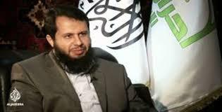 Ahraruş Şam Şehitleri Defnedildi