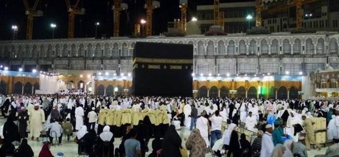 ANF'den Aleni Hacc ve İslam Düşmanlığı İlanı
