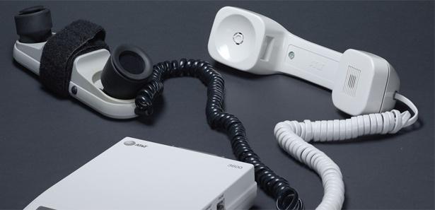Telefon Dinlemeye Kurul Denetimi Geliyor
