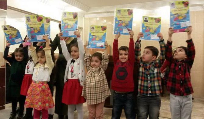 Özgür Çocuk Oyun Evi Üyeleri Suriye İçin Toplandı