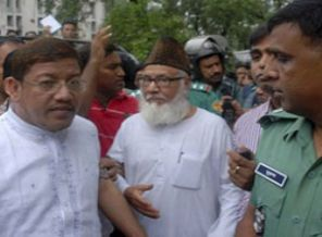 Bangladeş'te Yeni İdam Kararları