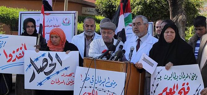 Gazze'de Refah Sınır Kapısı Protestosu