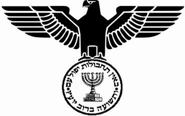Mısır'da 3 Kişiye İsrail Adına Casusluktan Ceza