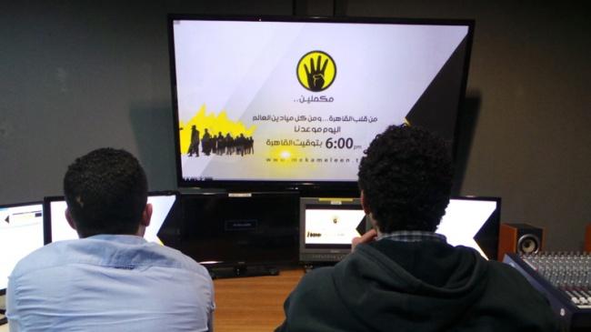 Mısırlı Gençlerden Yeni Televizyon