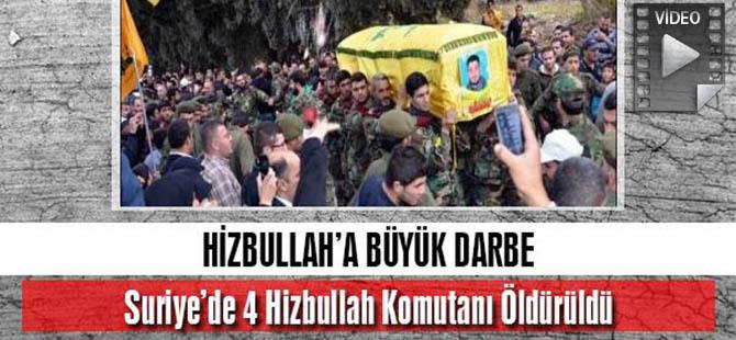 Yabrud'da Hizbullah'a Saldırı: 4′ü Komutan 11 Ölü