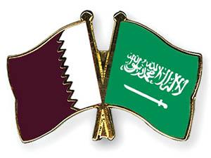 Katar da İran'daki Elçisini Geri Çağırdı