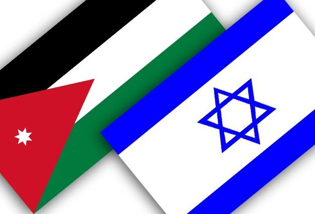 Ürdün, İsrail Büyükelçisini Geri Çağırdı