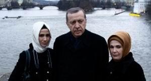 Sümeyye Erdoğan'ın 28 Şubat Dilekçesi