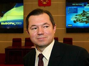 Rus Danışmandan ABD'ye Dolar Tehdidi