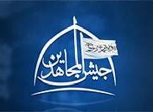 Mücahidin Savaşçıları 20 Rejim Askerini Öldürdü