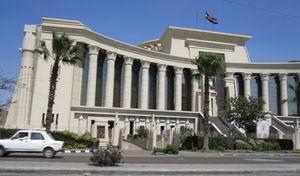 Mısır'da Yeni Terör Kanunu