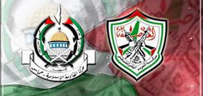 """""""Hamas'ın Yasaklanması Siyonistlere Verilmiş Rüşvettir"""""""