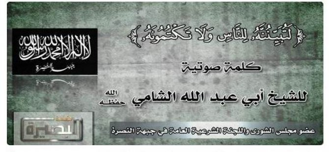 """Nusret Cephesinden """"IŞİD"""" Açıklaması"""