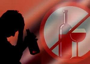 Alkol ve Kumara 'Dernek ve Lokal' Kılıfı