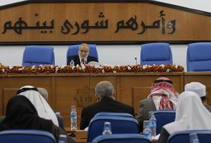 Hamas'tan Arap Birliği'ne Çağrı