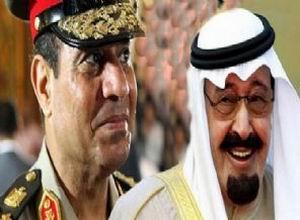 Suudi Arabistan'a 'İhvan' Tepkisi
