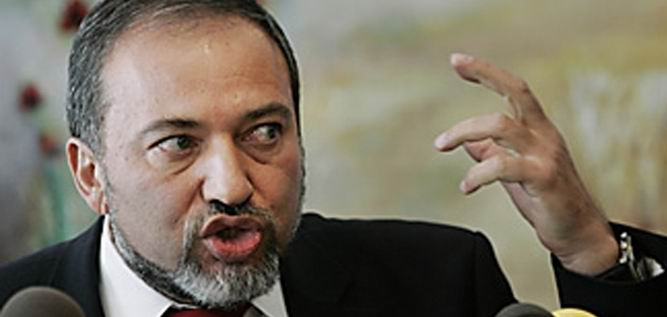 "Liberman: ""Erdoğan, İsrail'i Suçlamaya Devam Ederse..."""