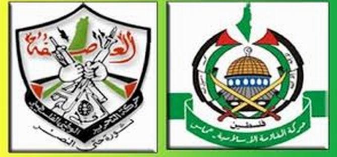 Hamas: İsrail, Mısır'dan Cesaret Alarak Gazze'ye Saldırdı