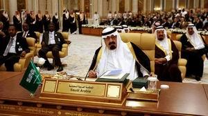Suud Yönetiminden el-Kaide Operasyonu