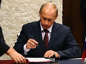 Rusya'ya Yurt Dışından Ekonomik Darbeler
