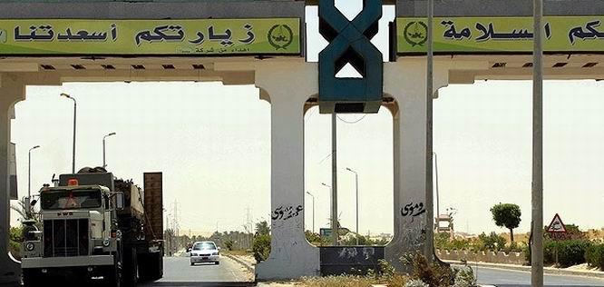 Mısır, Gazze'de İnsani Krizin Büyümesine Neden Oluyor