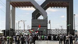 Dünyanın En Büyük Açık Cezaevi:Gazze