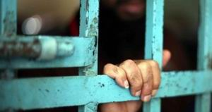 Suriye'de Üç Yılda 215 Bin Kişi Tutuklandı