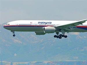 Ön Rapor: Malezya Uçağı Vurularak Düşürüldü!