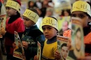 """""""İsrail Zindanlarında 230 Filistinli Çocuk Var"""""""