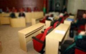 Diyabakır'da 4 Ağır Ceza Mahkemesi Kuruldu