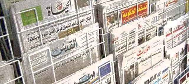Arap Basını Yerel Seçimleri Nasıl Gördü?