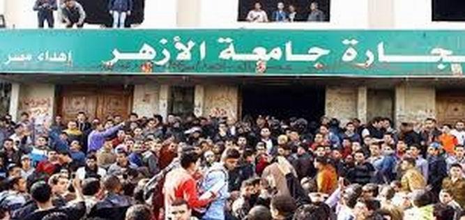 Ezher Öğrencilerine 4'er Yıl Hapis