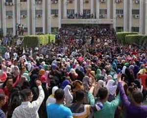 Ezher Üniversitesi'nden 25 Öğrenciye İhraç