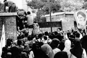 İran'ın BM Adayına Yasak Girişimi
