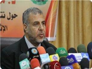 Kızılhaç Gazze'ye Verdiği Hizmetleri Durduracak