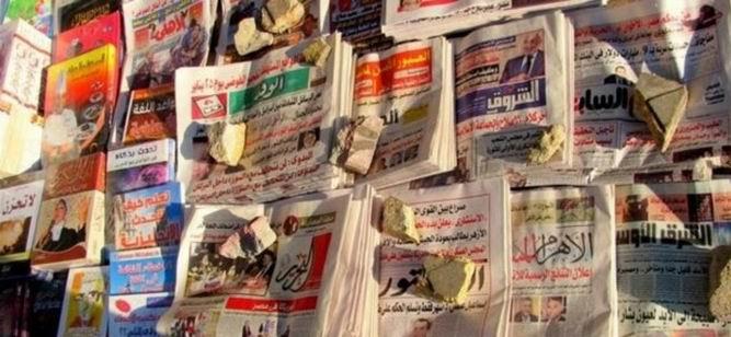529 Darağacı Mısır Medyasını Kesmedi